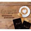 【現貨/12H出貨/可刷卡】維納斯防彈咖啡/奶茶 VENUS💋山本富也 拿鐵咖啡 生酮咖啡 生酮飲食 咖啡 即溶(890元)