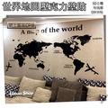 【荷本小舖】(現貨) 世界地圖 壓克力 3D 立體 牆貼 壁貼 壁紙 DIY 拼貼 造型 高質感 立體壁貼 立體壁紙