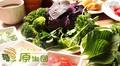 原生園食草汆燙鍋-全時段吃到飽通用券
