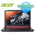 Acer 宏碁 Nitro 5 AN515-51-53KK 15.6吋 七代戰鬥電競筆電【三井3C】