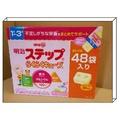 ♦️現貨♦️ 日本境內2階1-3Y 明治Q貝 外出方便奶粉塊