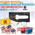 【免運好禮送不完】Zebra 千里馬倚天劍 雙向翻牆碟 USB翻牆 翻牆機 追劇神器 愛奇藝 小米盒子
