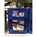 『油工廠』PETRONAS Selenia K POWER 5W30 全合成 機油 GF-5 5W-30/頂級 2L裝