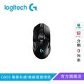 羅技 G903 LIGHTSPEED 專業有線/無線電競滑鼠【官方旗艦店】