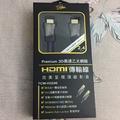 TCSTAR HDMI 2.0線 3D高速乙太網4K畫質 TCW-H3240 傳輸線 (2.4m) 特級高速 原價880