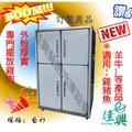 [佳興餐廚冷凍設備] 全新品 ! 訂製商品 ! 四門冰箱/四門冷凍庫/冰箱/冷凍庫/市場冰箱