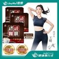 【健康進行式】美國特濃強效版MCT2000防彈燃燒咖啡10包*3盒