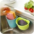 日本進口廚房創意水槽吸盤瀝水籃置物架海綿掛籃收納架浴室儲物籃