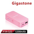 Gigastone Smart Power P1H-52S 5200mAh 行動電源(甜莓粉)