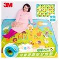 真馨坊【免運】3M兒童安全遊戲地墊-動物圖案 (200x140公分,厚度2公分) - 遊戲墊