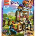 LEGO樂高 Friends系列 41340 友誼之家