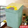Terrace/Patio Thick Washing Machine Cover Sun-resistant Dirt-proof Cover 78 Kilograms Haier Panasonic Littleswan Impeller Fully Automatic on the Open