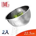 304不鏽鋼 多功能 萬用 洗米 瀝水 鋼盆 - 多功能瀝水盆2入