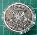 嘎嘎屋 台灣製 空軍 測評戰研中心 五公分紀念幣 銀色 (IN002B-3)