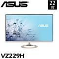 華碩 ASUS VZ229H 22吋 IPS面板 螢幕 低藍光 不閃屏 VGA HDMI 有喇叭