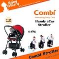 Combi Stroller Mechacal Handy 2 CAS
