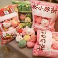 Originality 日本櫻花兔子一大袋櫻花兔子餅抱枕仿真零食抱枕布丁睡覺玩偶枕頭