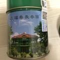 2017年二期福壽長春茶(冬茶)