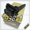 938嚴選 正廠 中華件 LANCER 1.6 2001-2007 考耳 三菱 高壓線圈 COIL 點火線圈 點火放大器