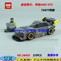 ▒現貨限量優惠░樂拼超級賽車系列樂高75877奔馳 AMG GT3 拼裝積木玩具28003