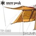Snow Peak TP-080 鋁合金營柱190cm(含營繩)/門庭營柱/日本雪峰