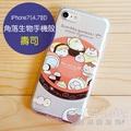 菲林因斯特《 角落生物 壽司 iPhone7 (4.7吋) 》正版授權 防摔氣墊空壓保護套 手機殼 軟殼