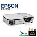 EPSON EB-W12 WXGA/1280X800/2800ANSI/0秒關機/SIDESHOW/連結行動碟/直接投影JPEG