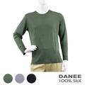 【岱妮蠶絲】CN3209R雙面平紋圓領蠶絲長袖上衣(深綠)