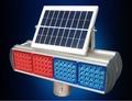 《沛大建材》$2100 160 LED 交通警示燈 太陽能 爆閃燈 施工燈 雙面 路障 安全警示 信號 道路 【S83】