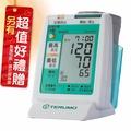 日本 泰爾茂 TERUMO ES-P370 電子血壓計 手臂式血壓計 贈 保溫保冷袋