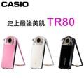 Casio TR80 自拍神器 (平輸)