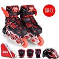 金凱斯溜冰鞋成人旱冰鞋滑冰兒童全套裝直排輪滑鞋可調男女