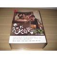 全新台劇《含笑食堂》DVD (全25集) 龍劭華 呂雪鳳 榮獲戲劇節目女主角獎(苗可麗)