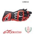 ◎長野車業◎ Alpinestars - GP PLUS R  (白黑螢光紅) 手套  賽車 長手套 全護具  全皮