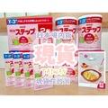🇯🇵 現貨 🇯🇵590/罐 二階 兩罐組+5條 樂樂Q貝 奶粉塊 ステップ 1~3 日本境內版明治奶粉 🍼👼