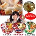 日本 東洋水產 白麻糬烏龍碗麵/豆皮烏龍碗麵/豆皮天婦羅碗麵 甜園小舖