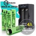 18650新版BSMI認證充電式鋰單電池(日本原裝正品)(4入)+雙槽副廠充電器*1+防潮盒*2