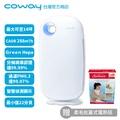 Coway 加護抗敏型空氣清淨機AP-1009CH_贈美國Sunbeam電熱毯