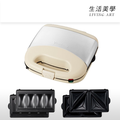 嘉頓國際 VITANTONIO【VWH-32B】鬆餅機 內附烤盤 費南雪 熱壓三明治 烤盤 台灣公司貨