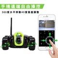 【Uta】無線Wifi移動式監視器遙控車F588(公司貨)