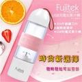 【富士電通】USB充電式果汁機FT-JER01