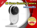 Hello Worlds กล้องวงจรปิด Mi Home Security Camera กล้องวงจรปิด Wifi กล้องวงจรปิดขนาดเล็ก กล้องอินฟาเรท คุ้มค่าเห็นชัดแจ๋ว!!! (B)