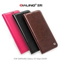 QIALINO SAMSUNG Galaxy S7 Edge G935F 經典皮套