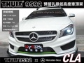 ||MyRack|| Benz CLA車頂架 THULE  Wingbar Edge 9592+Kit3125