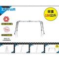 鋁梯 工作梯 四折鋁梯 DFB-6160G+WP (工作平台款 -馬梯8尺, 直梯16尺) 荷重150公斤