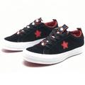 Converse x Hello Kitty 聯名款 女 休閒鞋 163904C 1215