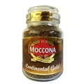 Moccona摩可納冷凍乾燥即溶咖啡100g(荷蘭原裝)