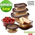 Snapware康寧密扣 琥珀色耐熱玻璃保鮮盒超值6件組(601)