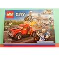 【Joyw】樂高 LEGO #60137 CITY 城市系列 拖吊車追捕行動