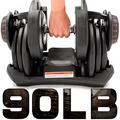 快速調整40公斤磅智慧啞鈴C194-1090(17種可調式啞鈴)重力設備40KG啞鈴槓鈴.舉重量訓練機器